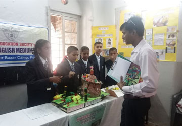 Interschool Competition